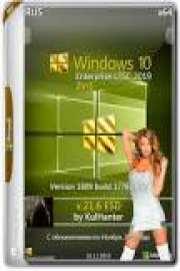 Windows 10 X64 Enterprise LTSC 2019 ESD en-US AUG 2020 {Gen2}